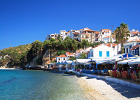 SAMOS - Village waterfront.