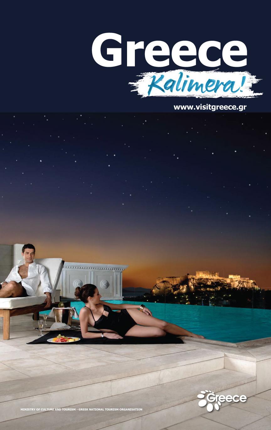 Greek National Tourist Organization Advertising Campaign Logos