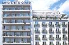 The Poseidonio hotel in Piraeus