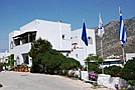 The Myrto Hotel is a hotel with 14 rooms in Kamares, Sifnos